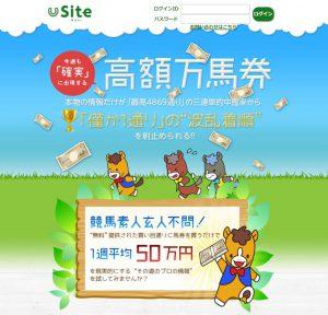 サイト(SITE)のトップ画像