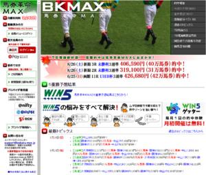 馬券革命MAXのTOP画像