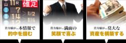 金の鞍_無料情報_投資哲学及び戦略
