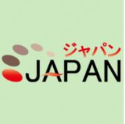 必勝競馬ジャパン