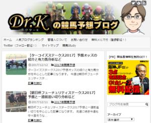Dr_Kの競馬予想ブログ